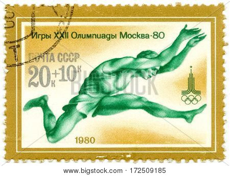 USSR - CIRCA 1980: A Stamp Printed By USSR Shows Olympic Emblem And Long Jump Games Olympics Moscow - 80 Circa 1980.