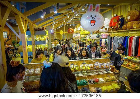 SHENZEN, CHINA - 29 JANUARY, 2017: Inside pastry shop with beautiful display of cakes and cookies in animal shapes.