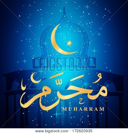 greeting card of Muharram - meaning is Forbidden because it was unlawful to fight during this month.
