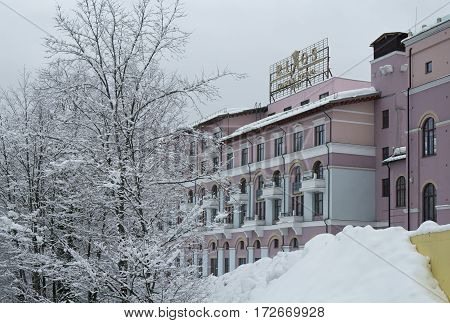 Sochi, Russia - January 21, 2017: Rixos Krasnaya Polyana Sochi in Upper Gorky Gorod - all-season resort town 960 meters above sea level in the village of Krasnaya Polyana