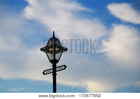 Scenery of the streetlight of Japanese Yamate street of the day when it was fine