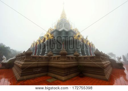 Wat Santikhiri Temple With Mist