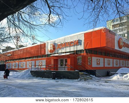 Moscow Russia - January 25 2017: Dixi retail store in Babushkinskiy district.
