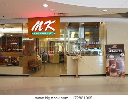 CHIANG RAI THAILAND - FEBRUARY 15 : MK restaurant in Central Plaza department store on February 15 2017 in Chiang rai Thailand.