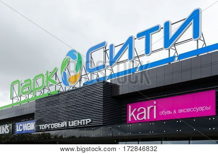 MOGILEV BELARUS - SEPTEMBER 27 2016: Signboard of large shopping center Park City on Minsk highway Mogilev Belarus