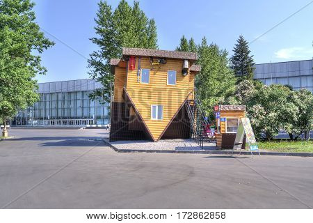 RUSSIA MOSCOW - May 27.2014: Fun ride. Upside down house at the exhibition complex VDNKh (Russia)