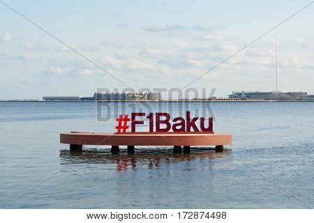 Baku Azerbaijan - September 10 2016: Sing F1 Baku in Caspian See at Seaside boulevard. The 2016 European Grand Prix was the inaugural event held on the Baku City Circuit