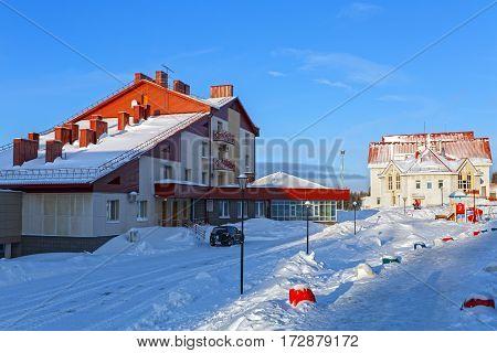 URAL MOUNTAINS/ RUSSIA - JANUARY 7. Ski resort Mountain Belaya on January 7, 2015 in Ural region, Russia.