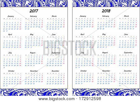 Set of pages template for daily planner. Printable, for scrapbooking. Blue openwork ornament design. Part 1. Calendar 2017 and 2018 years. Vector illustration..