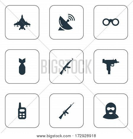 Set Of 9 Simple Army Icons. Can Be Found Such Elements As Kalashnikov, Terrorist, Field Glasses And Other.