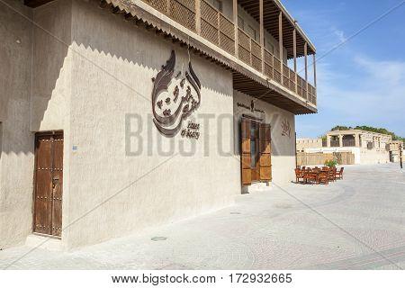 DUBAI UAE - NOV 28 2016: House of Poetry at the Heritage Village in Dubai United Arab Emirates Middle East