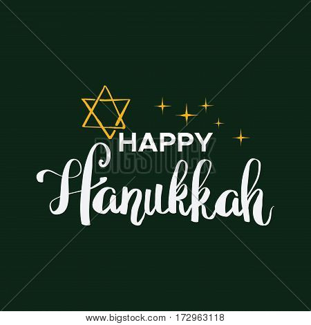 Vector Hanukkah background with lettering and symbol on green. Elegant greeting card. Celebration text design logo typography. Usable as banner greeting card gift package etc.