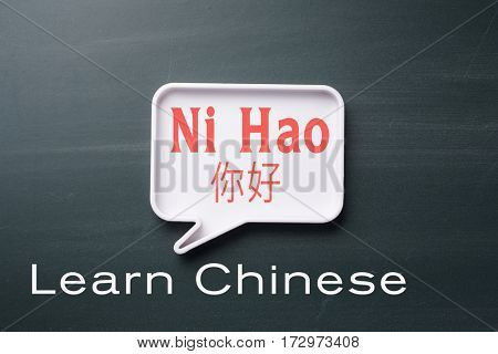 speech bubble with chinese hello