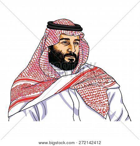 Mohammad Bin Salman Vector Portrait Caricature Drawing. Riyadh, December 4, 2018