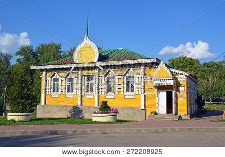 Uglich, Yaroslavl Region, Russia - August, 2014: Museum Of Urban Life (inscriptions
