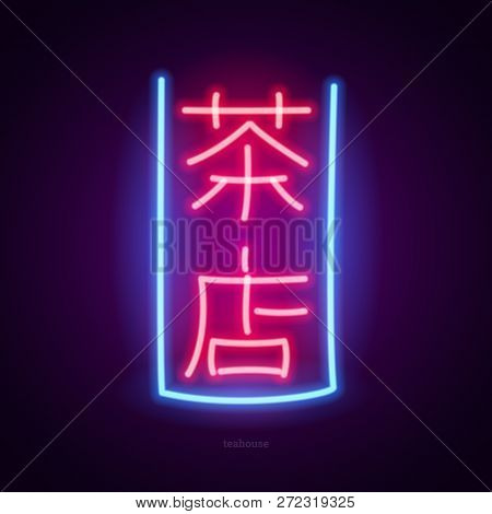 Neon Sign Japanese Hieroglyphs. Night Bright Signboard, Glowing Light Banner Or Logo. Club Concept O