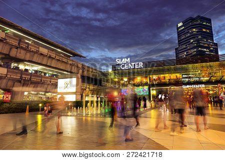 Bangkok, Thailand - June 13, 2018 : Fountain Landmark At Siam Center With Beautiful Sky - For Greeti