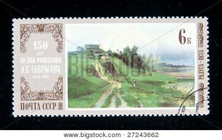 USSR - CIRCA 1980: A stamp printed in the USSR shows a painting by the russian artist 	 Savrasov