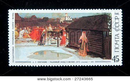 USSR - CIRCA 1986: A stamp printed in the USSR shows a painting by the russian artist  Ryabushkin