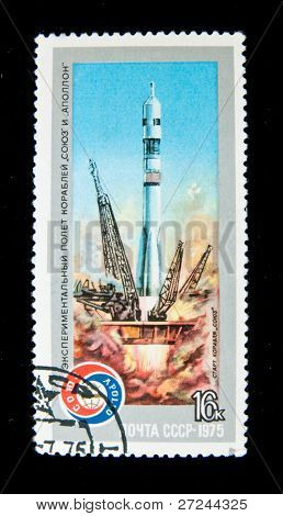 USSR - CIRCA 1975: A stamp printed in USSR shows and the Soviet spaceship