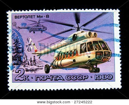 USSR -CIRCA 1980: A stamp shows image of MY-8 helicopter , circa 1980.
