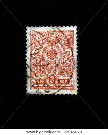 RUSSIA -CIRCA 1912: A stamp shows State Emblem of Tsarist Russia. circa 1912