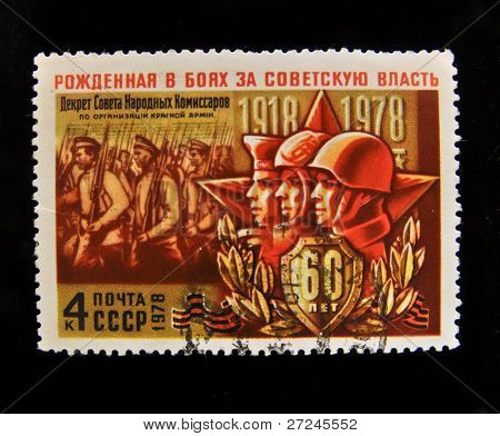 USSR - CIRCA 1978: A Stamp printed in the USSR shows Soviet soldiers, circa 1978.