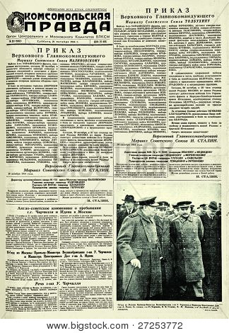 """MOSCOW, USSR - October 21, 1944: Soviet newspaper """"Komsomolskaya Pravda """" with a report about visit of British Prime Minister Winston Churchill in Moscow, on October 21, 1944 in Moscow, USSR"""