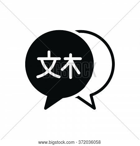 Black Solid Icon For Cantonese Hokkiens Language Tongue