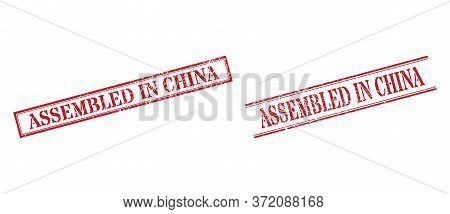 Grunge Assembled In China Rubber Stamps In Red Color. Seals Have Draft Texture. Vector Rubber Imitat