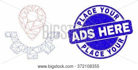 Web Mesh Service Map Marker Pictogram And Place Your Ads Here Stamp. Blue Vector Rounded Scratched S