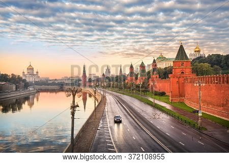 View Of The Cathedral Of Christ The Savior, The Moscow River, The Bridge And Towers Of The Moscow Kr