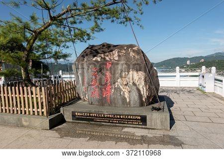 Nantou, Taiwan - June 1st, 2020: famous landmark of Wenwu temple in Sun Moon Lake, Nantou, Taiwan, Asia
