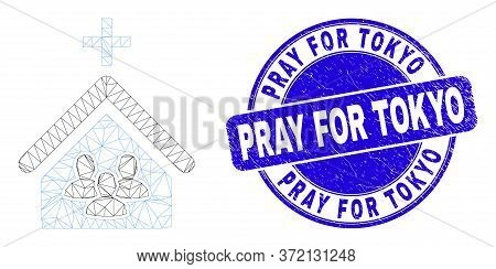 Web Carcass Church People Icon And Pray For Tokyo Watermark. Blue Vector Rounded Scratched Seal With