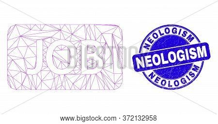 Web Carcass Job Caption Pictogram And Neologism Seal Stamp. Blue Vector Round Distress Seal Stamp Wi