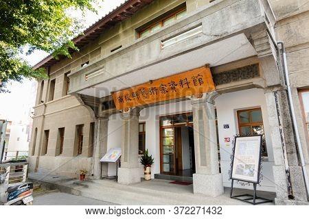 Nantou, Taiwan - December 18th, 2019: Nantou County Cultural Center, Nantou, Taiwan, Asia