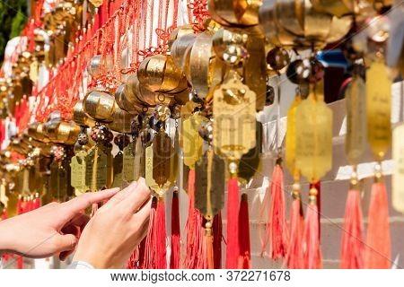 Nantou, Taiwan - December 9th, 2019: wall of wish in Wenwu Temple near Sun Moon Lake at Yuchi, Nantou, Taiwan, Asia