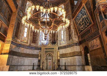 Istanbul, Turkey - June 13, 2020: Hagia Sophia Museum In Istanbul City, Turkey
