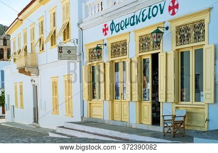 Hydra, Greece -  March 17, 2018: The Ancient Pharmacy Of The Village