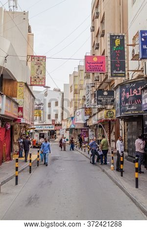 Manama, Bahrain - March 15, 2017: View Of A Street In Central Manama