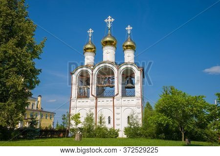 Belfry Of St. Nicholas Pereslavl Convent On A Sunny July Day. Pereslavl-zalessky, Golden Ring Of Rus