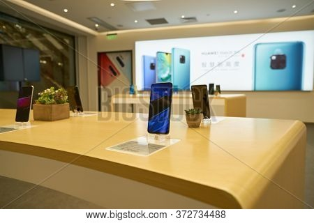 SHENZHEN, CHINA - CIRCA APRIL, 2019: Huawei products on display as seen in China International Consumer Electronics Exchange/Exhibition Center (CEEC) at UpperHill in Shenzhen.