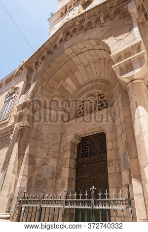 Jerusalem, Israel, June 13, 2020 : The Church Of The Condemnation On Via Dolorosa Street In The Arab