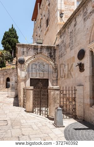 Jerusalem, Israel, June 13, 2020 : The Third And The Fourth Stations Of The Way Of The Cross On Via