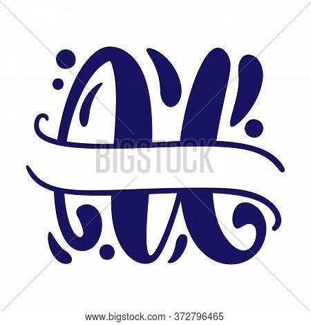 Split Letters U Name Vector Hand Drawn Calligraphic Floral Monogram Or Logo. Uppercase Hand Letterin
