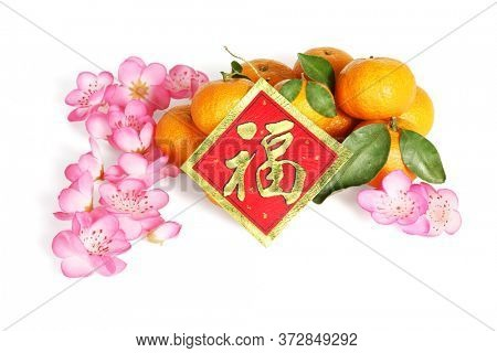 Madarin oranges With Plum Blossoms and Good Fortune Greeting Card For Chinese New Year - Translation