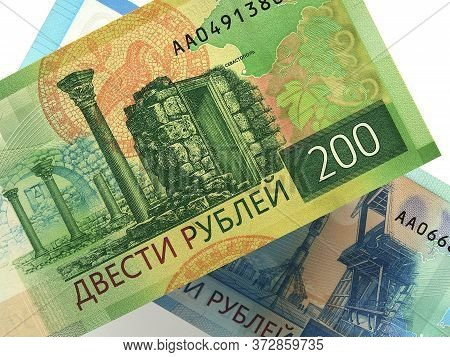 Russian Banknote 200 Rubles Is On The Banknote 2000 Rubles. The Banknote Depicts The Sights Of Tauri