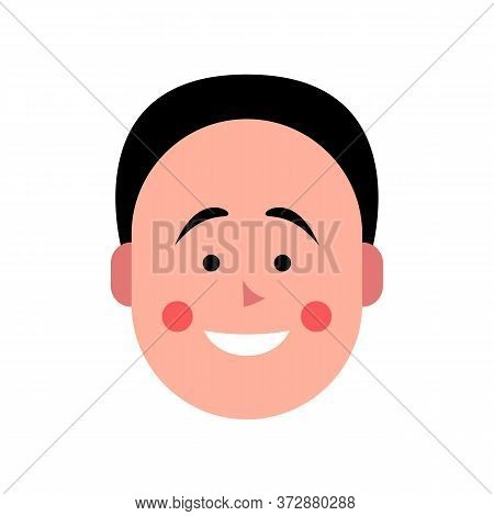 Vector Illustration Of Young Smiling Man. Portrait Of Handsome Cheerful Boy Face. Avatar, Profile, I