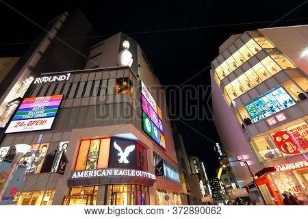 Tokyo, Japan - November 29, 2016: Shopping Street In Tokyo City Ikebukuro District At Night. Tokyo I