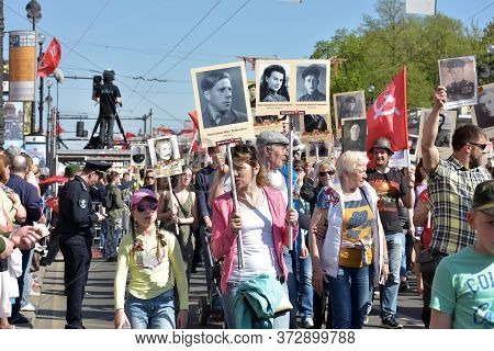 Russia, St. Petersburg 09,05,2016 Immortal Regiment - People With Portraits Of Their Relatives, Part